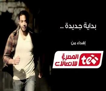 احمد فرحات بداية جديدة أغنية bedaya10.jpg