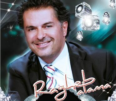 Arab Idol 2014 bzwsm510.jpg