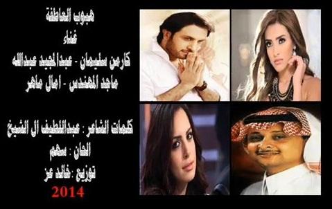 العاطفة عبدالمجيد ddd10.jpg