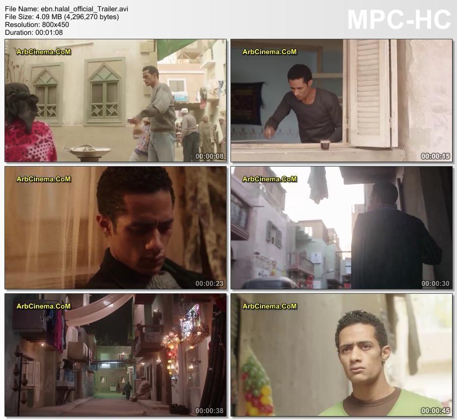 اعلان مسلسل حلال تحميل ومشاهدة ebn_ha14.jpg