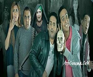 أغنية في جماجم بقه بتهاجم محمود الحسيني MP3 فيلم حصلنا الرعب