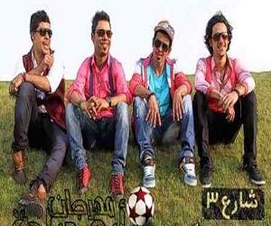 مهرجان شارع 3 - ابو حباجه MP3 شالو ألدو - حبشي