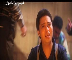 أغنية كله بيجي عليه عمرو المصري MP3 أغاني فيلم ترامادول
