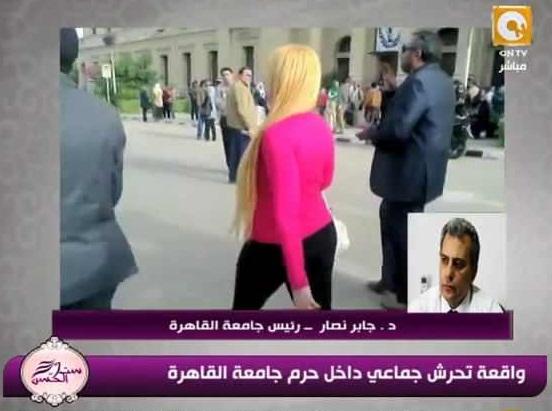 تحرش جنسي جماعي جامعة القاهرة mm10.jpg