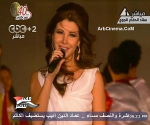 أغنية خدوا بالكوا دي مصر - نانسي عجرم الأغنية MP3