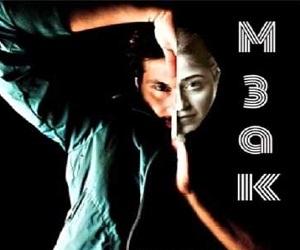 اغنية معاك علي كاكولي وشجون 2014 الأغنية MP3 النسخة الأصلية
