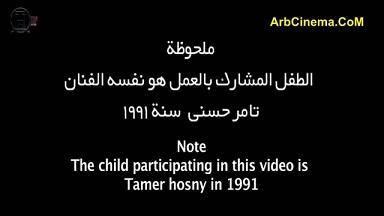 برنامج تامر حسني رحلة صعود snapsh39.jpg