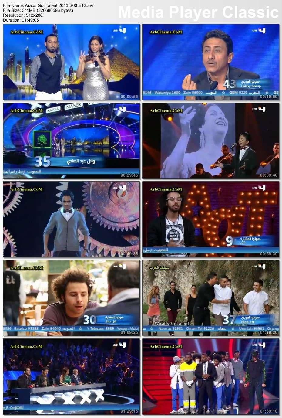 """مشاهدة الحلقة الأخيرة """"Arabs Talent"""" thumbs20.jpg"""