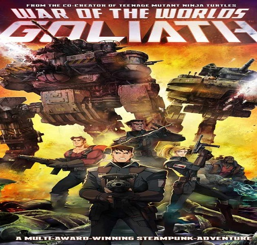 فيلم war of the worlds مترجم