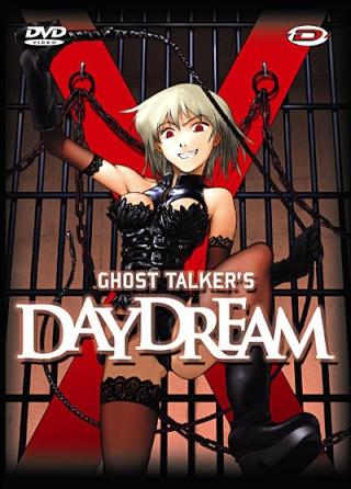 daydre10.jpg