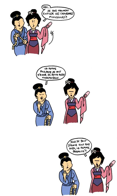 Mulan24