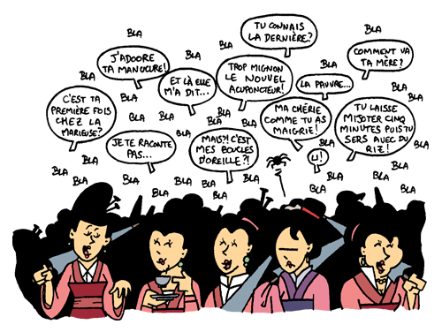 Mulan26