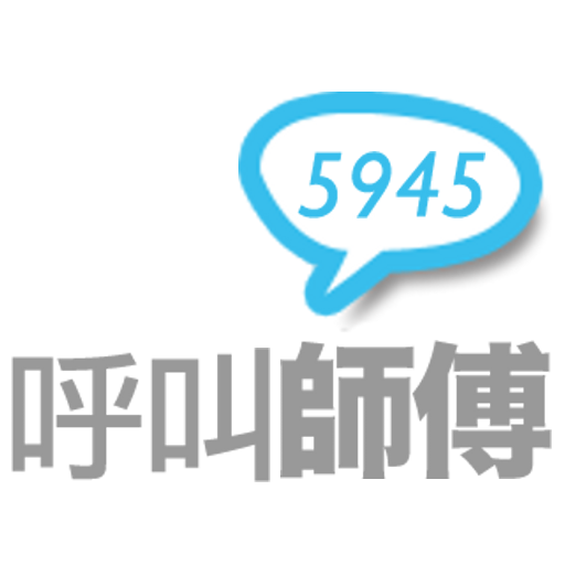5945_l10.png