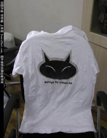 واختراعتها tshirt20.jpg