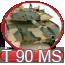 تي 90 ام اس