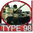 تايبي 89