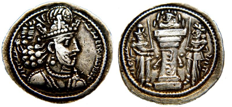 Les Monnaies Sassanides Ma Numismatique