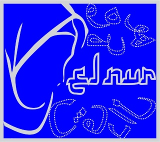 Forumul asociatiei femeilor musulmane 'EL NUR' din Republica Moldova
