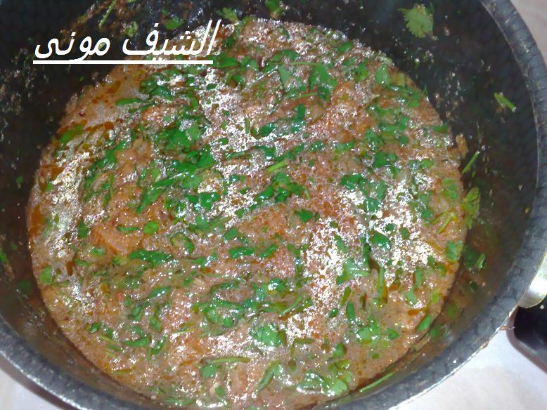 كوب ارز مصرى 7 طماطم 3 معالق كبار صلصة 2