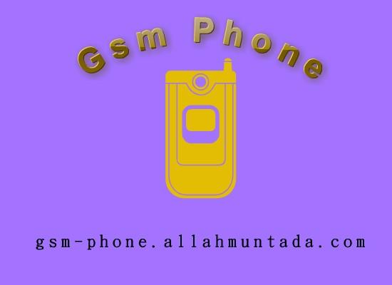 جي اس ام فون