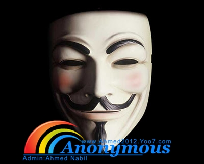 منظمة انيموس الاسلامية للاختراق