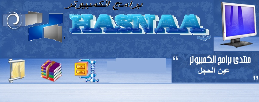 cyber cafe hasnaa
