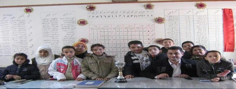 مدرسة الناصرية الابتدائية المشتركة بأبنوب