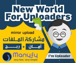 موقع Manyfy لتحميل الملفات