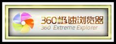 China Chorme Browser,بوابة 2013 untit130.png