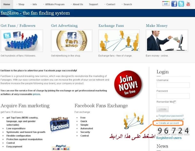 الربح من الفيس بوك عبر شركة fanslave بالأورو