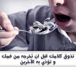 قســــــــــــــــــم المدير العام للمنتدى