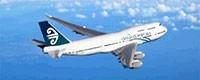Aéroport et douane de présentation