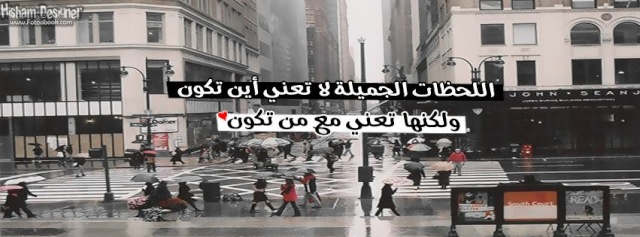 لــحـــظــات أبـــداع
