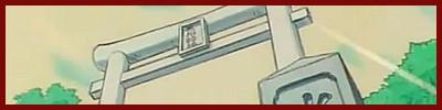http://i56.servimg.com/u/f56/18/71/00/37/hikawa10.jpg