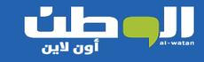 صحيفة وجريدة الوطن الإلكترونية السعودية