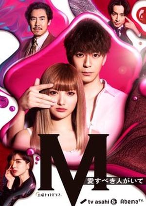 m-ai-s10.jpg
